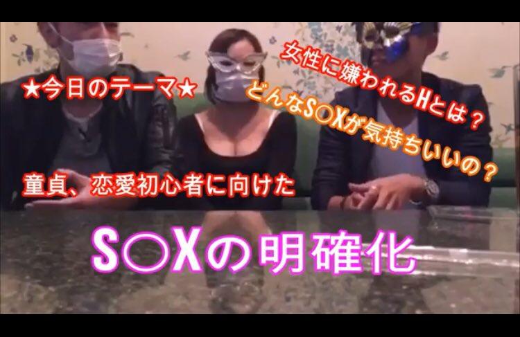 Eカップの現役巨乳AV女優と動画撮ってきました!!~AVとナンパ師~