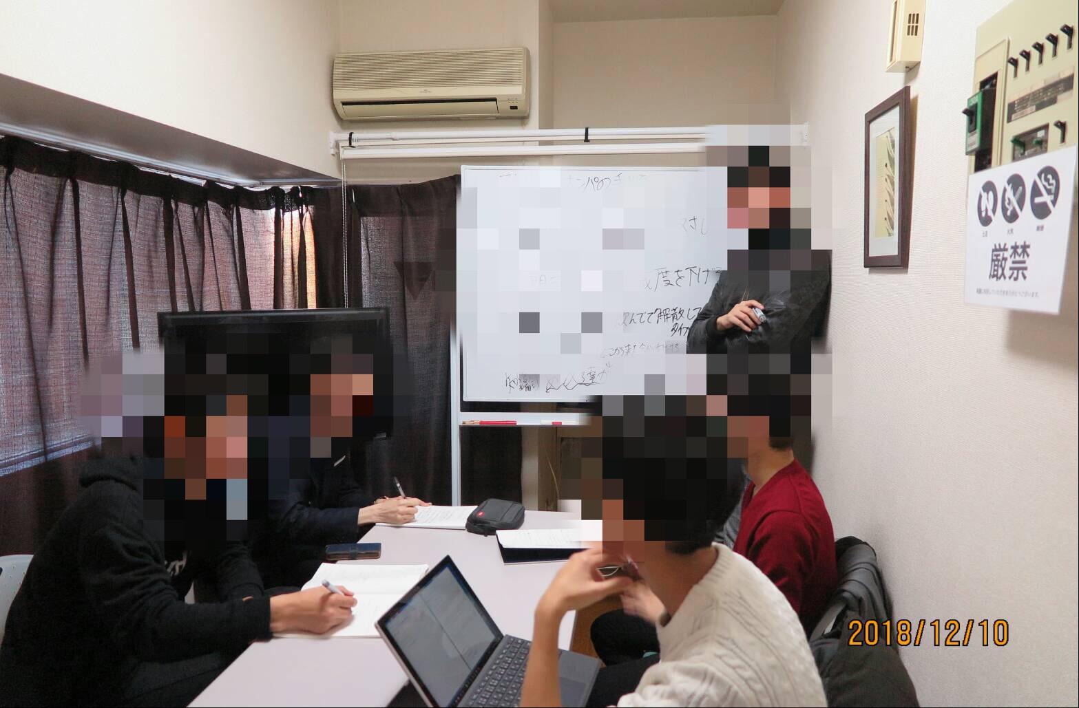 ★証拠画像付き★12/9のブートキャンプでは全員地蔵克服し、講習生がピカチュウをゲットしました!!